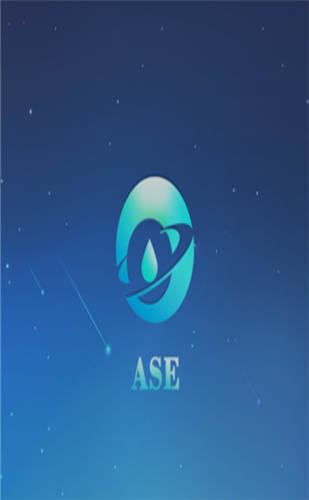 ASE水星链截图3