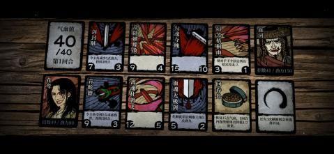 侠剑狂歌截图5