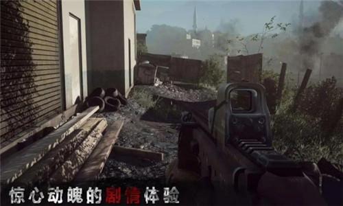 精英枪王游戏下载安装截图1