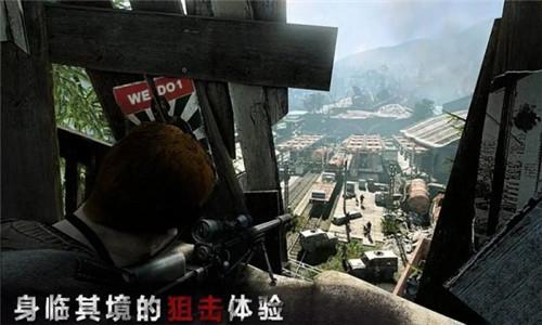 精英枪王游戏下载安装截图3