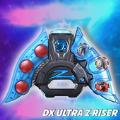DX泽塔升华模拟器
