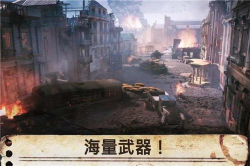 世界战争英雄1.23.2无限子弹版截图1
