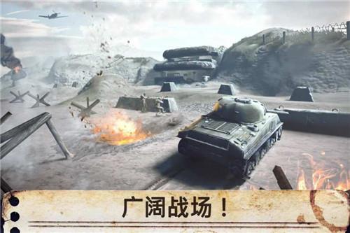 世界战争英雄1.23.2无限子弹版