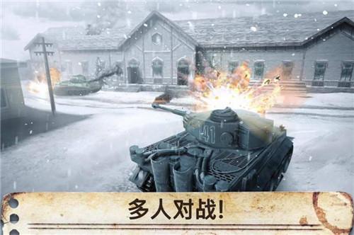 世界战争英雄1.23.2无限子弹版截图2