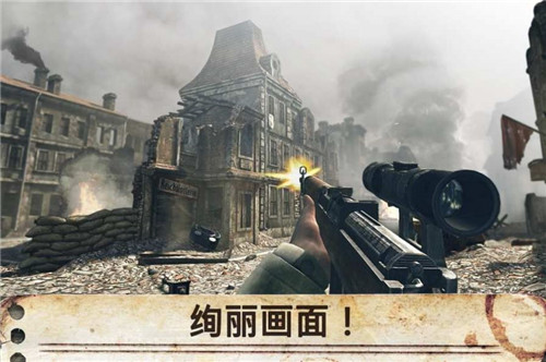 世界战争英雄1.23.2无限子弹版截图3