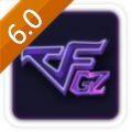 gz穿越火线6.0