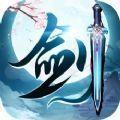 剑起苍穹世界