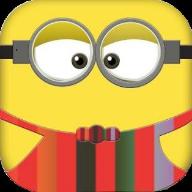 大黄人语音助手app