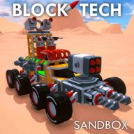 汽车模型沙盒模拟器