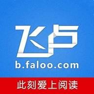 飞卢破解版vip无限书豆2020