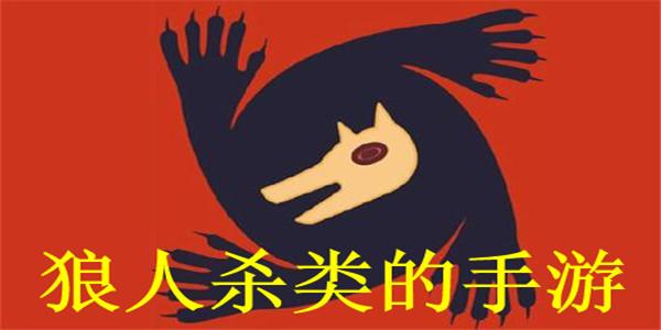 轻变传奇手游网站合集