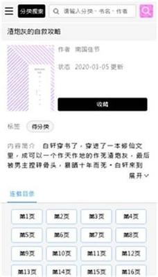 啵乐官方网站入口链接fu8