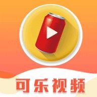 可乐视频社区