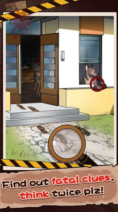 犯罪之谜侦探故事截图1
