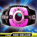 csm新十年腰带模拟器