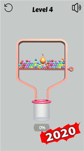 爆裂小球截图1