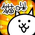 猫咪大战争9.7.0破解版