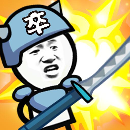 表情包战斗模拟器