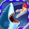 饥饿鲨鱼无限金币钻石版