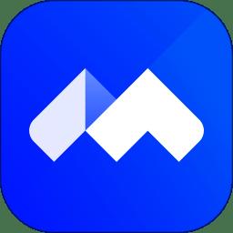 腾讯会议app手机版最新版