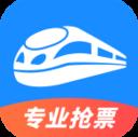 智行火车票旧版v5.0.2
