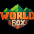 世界盒子游戏