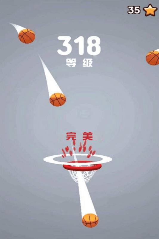 欢乐投篮作战截图3