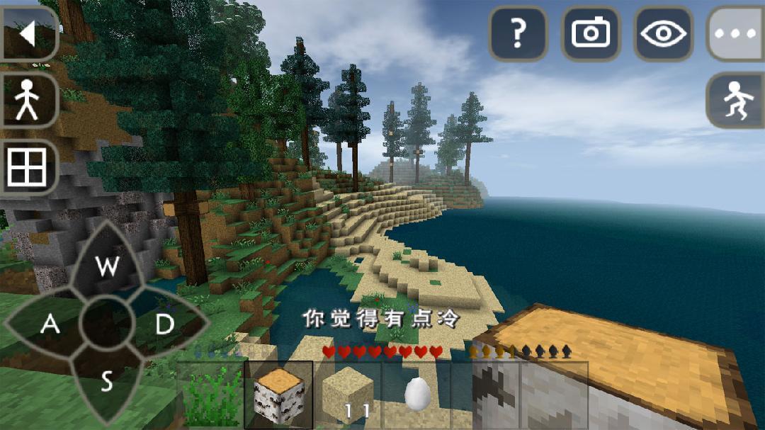 生存战争野人岛2变态版截图1