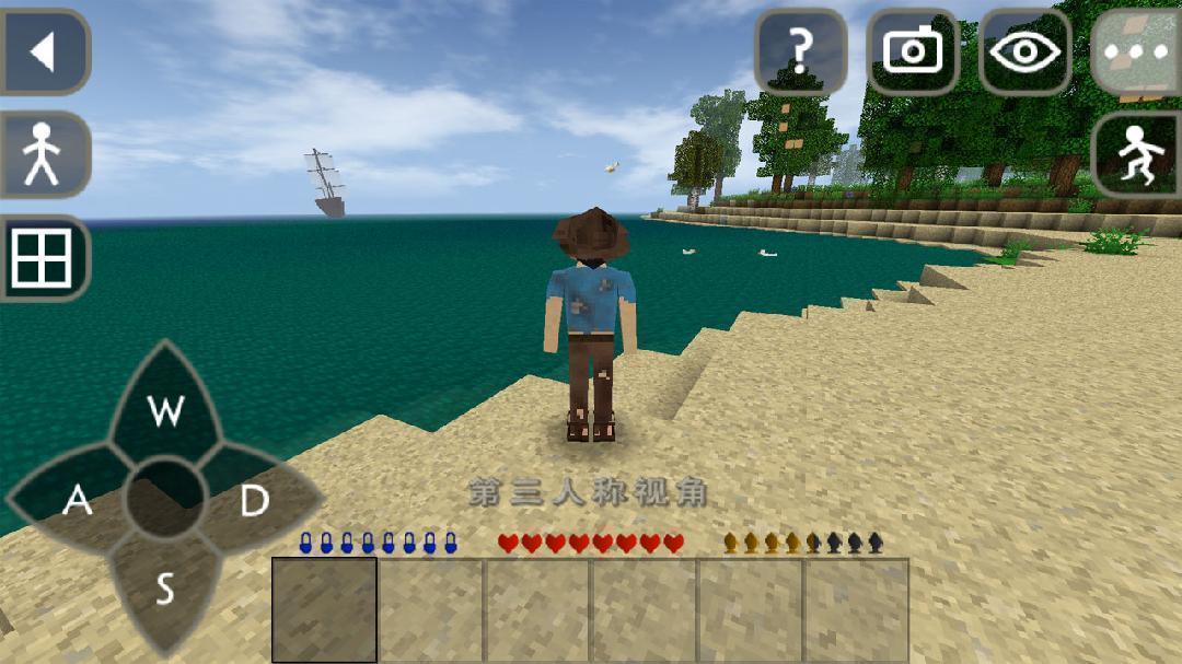 生存战争野人岛2变态版截图3