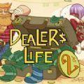 当铺人生2手机版游戏