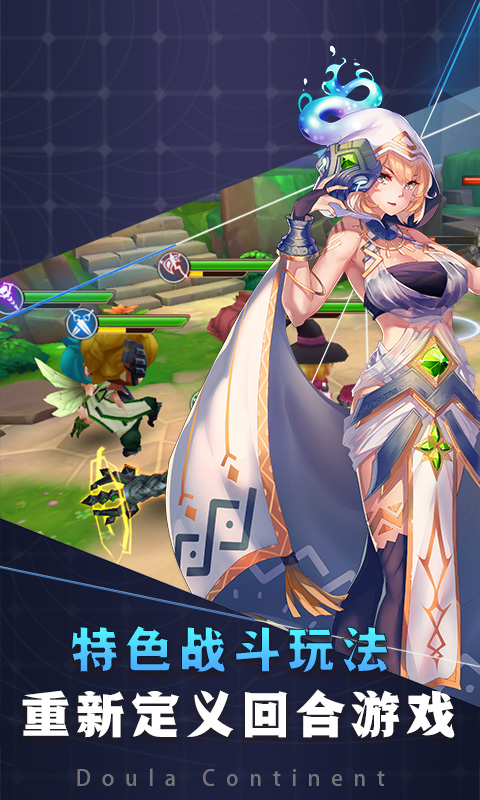 斗魂大陆H5折扣版截图3