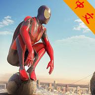 蜘蛛侠绳索英雄单机版