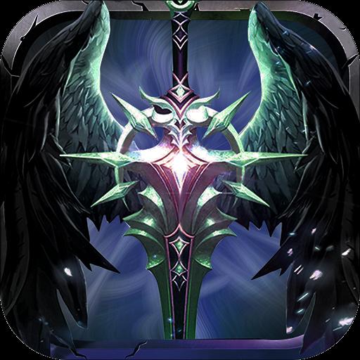 暗天使之剑
