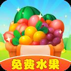 富贵果园app