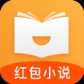 喜悦读免费红包小说