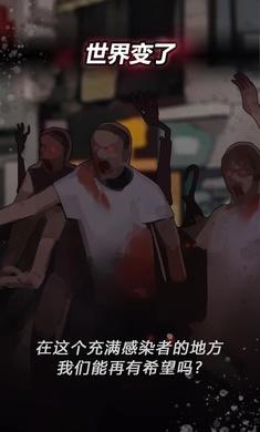 危险的家伙们中文破解版截图3