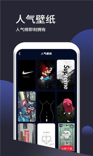 浅妹壁纸App截图1