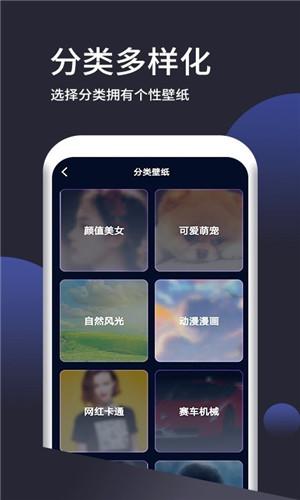 浅妹壁纸App截图3