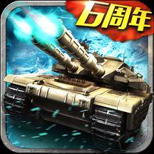 坦克风云360版