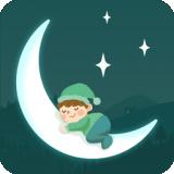 睡觉催眠app