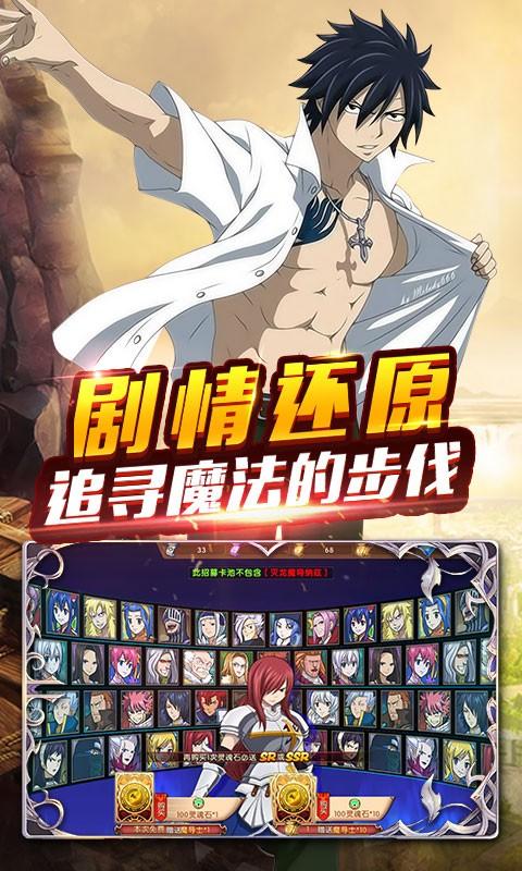 大乱斗终结版截图3