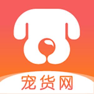 宠货网app