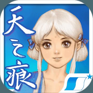 轩辕剑叁外传天之痕存档修改版