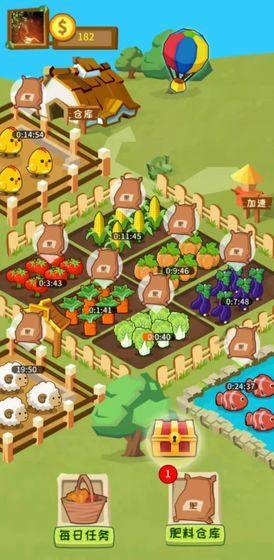 多福农场红包版截图2