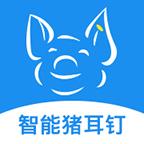 数据猪app