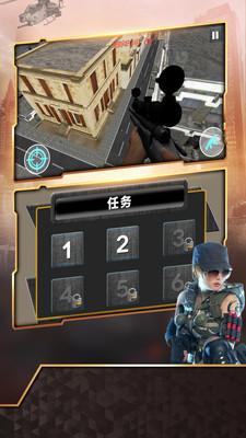 狙击任务截图3