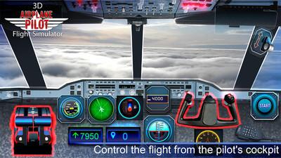 飞机飞行模拟器截图1