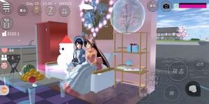 樱花校园模拟器结婚版截图2