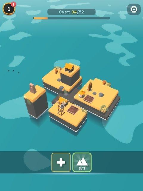 我自己的方舟岛截图3