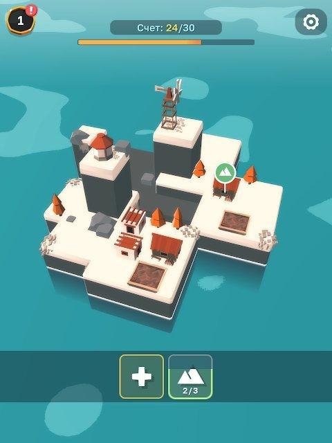 我自己的方舟岛截图1